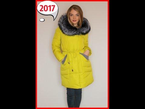 Коллекция курток и пуховиков зима-осень 2013-2014г.