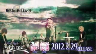 Blu-BiLLioN NewSingle [with me] Spot