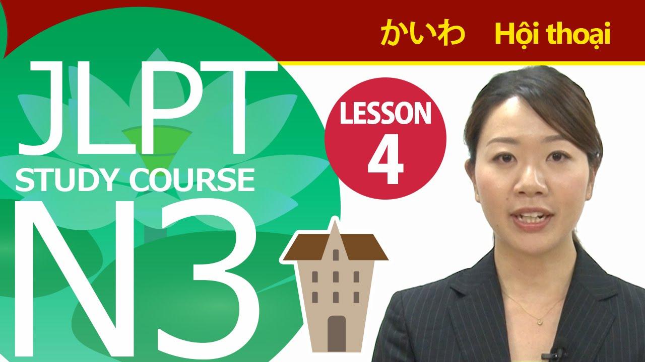 JLPT N3 Hội thoại bài 4「Ở các bảng quảng cáo bất động sản」【Kỳ thi năng lực Nhật ngữ】