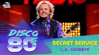 Secret Service La Goodbye Дискотека 80 х 2015 Авторадио