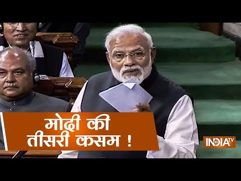 PM Narendra Modi's fierce attack on Congress in Lok Sabha