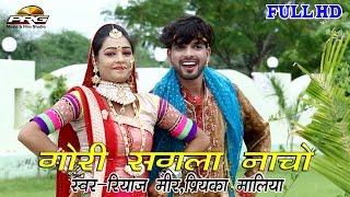 Download Hindi Video Songs - Marwadi DJ Blast Song: Runiche Ro Melo   Riyaz Khan, Priyanka Maliya   Baba Ramdevji Song   1080p HD