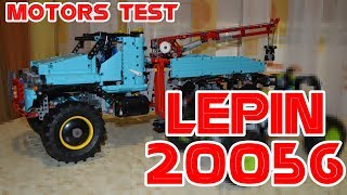 Lepin 20056 6x6 All Terain Tow Truck Preview