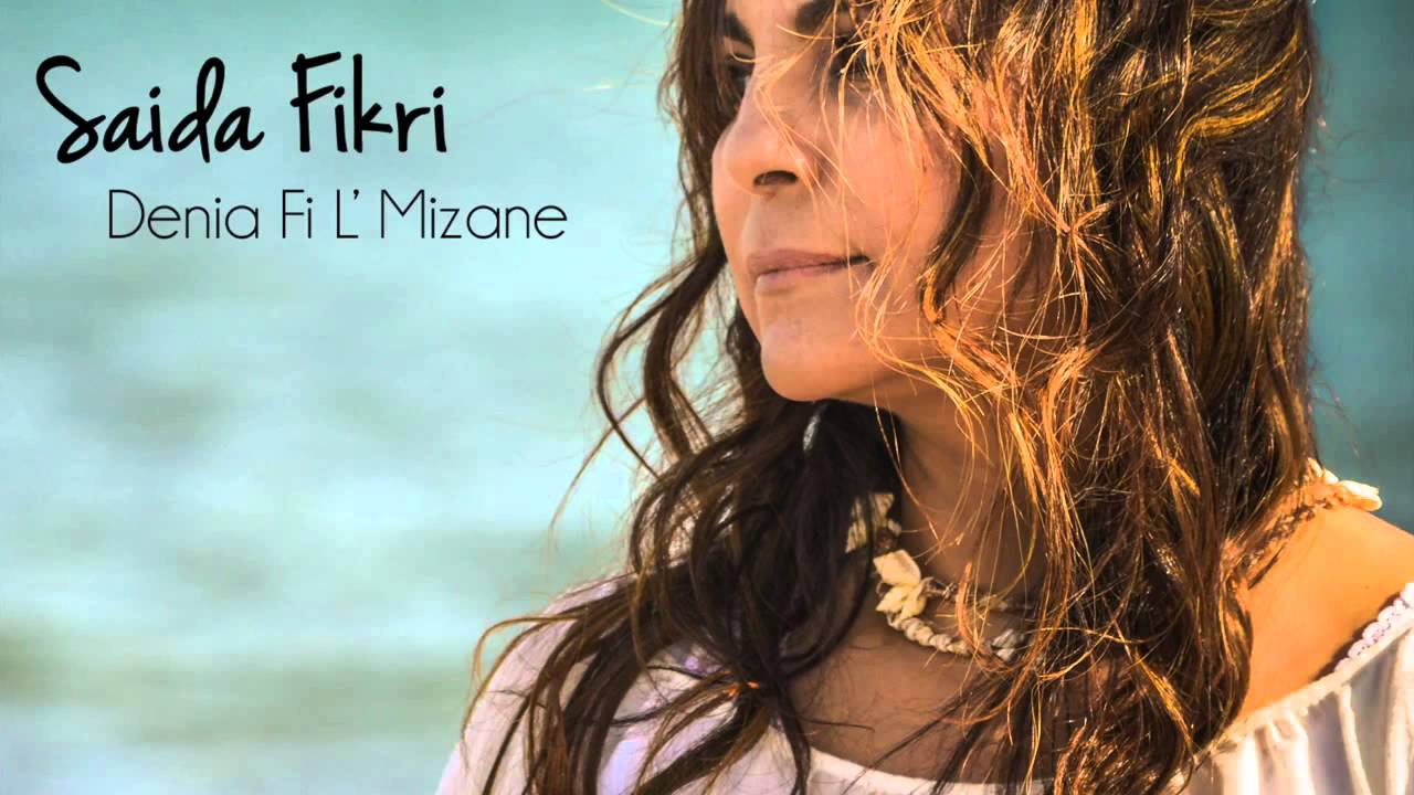 music mp3 sa3ida fikri