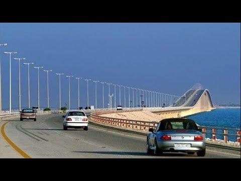 Saudi to Bahrain causeway//vlog//the longest sea 🌊 bridge of ASIA❤️Fanatics