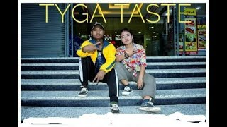 Tyga - Taste | Cover Dance Choreography | Soni Gurung