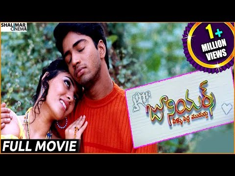 Juniors Full Length Telugu Movie || Allari Naresh, Shirin