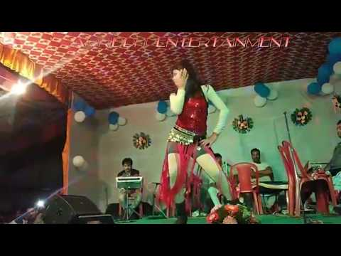 Kamar Hilela (Hot Bhojpuri Song)