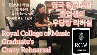Royal College of Music graduat…