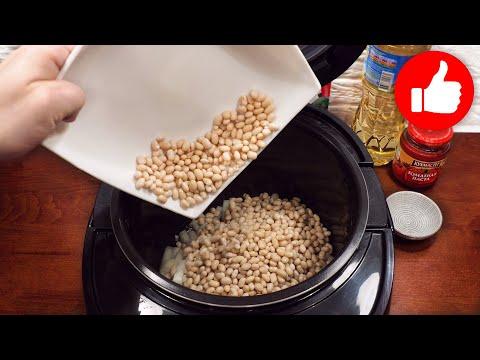 Приготовить белую фасоль в мультиварке