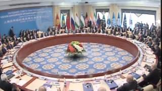 Выступление на заседании Совета глав государств -- членов ШОС