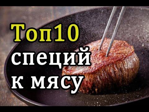 Кардамон – купить в Киеве, Украине по цене 90 грн за 50