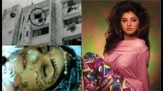 24 साल बाद आखिर खुल ही गया 'दिव्या भारती' की मौत का राज़