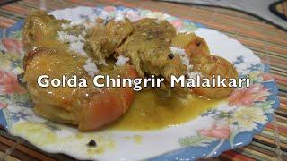 Golda Chingrir Malaikari by Keya's Kitchen