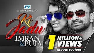 Ki Jadu – Imran, Puja Video Download
