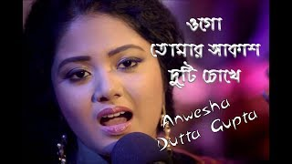 Tomar Aakash Duti Chokhe - Anwesha Dutta Gupta ft Mahtim Shakib I Piano Dotcom