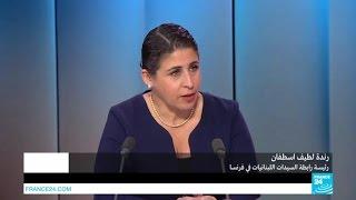 نظرة على واقع المشاركة السياسية للمرأة العربية