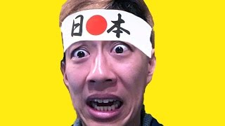 5 Japanese Stereotypes That Are Totally Wrong