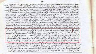 Deobandi Wahabiyon kay Hakeem ul Ummat Ashraf Ali Thanvi ke Gustakhi O Kufar.