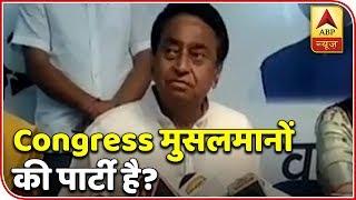Is Congress A Muslims' Party?   2019 Kaun Jeetega   ABP News