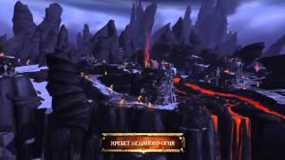 World of Warcraft: Warlords of Draenor — зоны и фракции