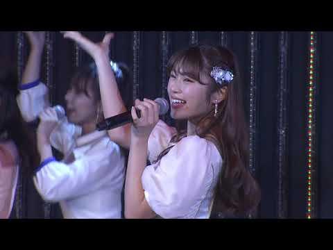 NMB48劇場公演 ダイジェスト 2021年8月 「きっと見つかる、KOIしてLOVEしてきゅんmart 公演」