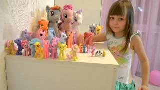 Игрушки my little pony, обзор коллекции