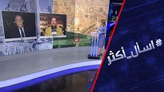الإرهاب يطرق باب الأردن من جديد؟