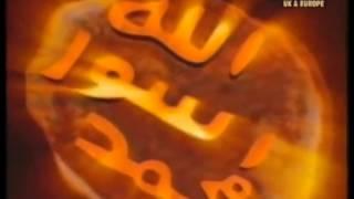 sallu alaihi wa alihi  very beautiful naat