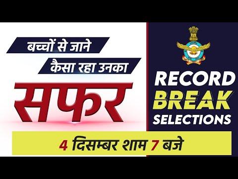 Indian Air Force || Record Break Selection || बच्चो से जाने कैसा रहा उनका सफर || Live @8pm