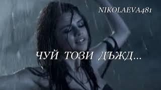 ИЗМОКРЕНО - ДИМИТЪР ВАСИН ,music: STIVE MORGAN
