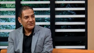 بامداد خوش - حال شما - صحبت های داکتر سلیم شاه میا در مورد علت ضعیف بودن موهای اطفال
