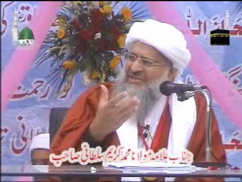 Allama Muhammad Karim Sultani 16 02 2011 EID MELAD UN NABI OK
