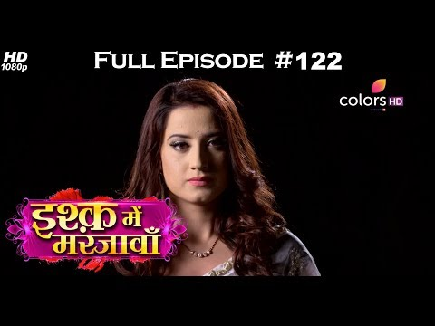 Ishq Mein Marjawan - 13th March 2018 - इश्क़ में मरजावाँ - Full Episode thumbnail