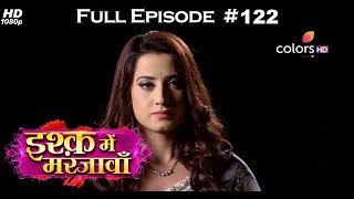 Ishq Mein Marjawan - 13th March 2018 - इश्क़ में मरजावाँ - Full Episode