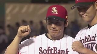 ホークス・甲斐選手・上林選手のヒーローインタビュー動画。 2017/07/19...