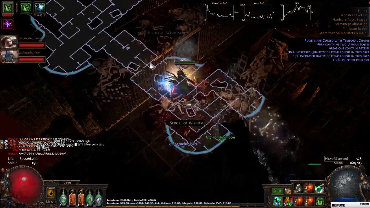 Path of Exile 3.1 | T13 Shrine Map and Boss(2bosses) Shrine Map Poe on petroleum map, dickinson map, etna map, stone map, north carolina state university campus map, pierce map, princeton university map, parker map, paul map, nelson map, monroeville map, moore map, carroll map, homer map, newton map, campbell map, miller map, thomas map, patterson map, fox map,