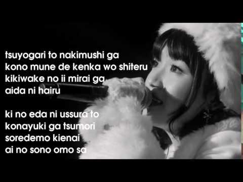 AKB48 Nakinagara hohoende ~Karaoke~
