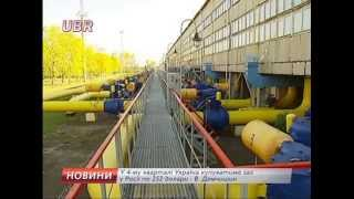 У 4-му кварталі Україна купуватиме газ у Росії по 252 долари - В. Демчишин