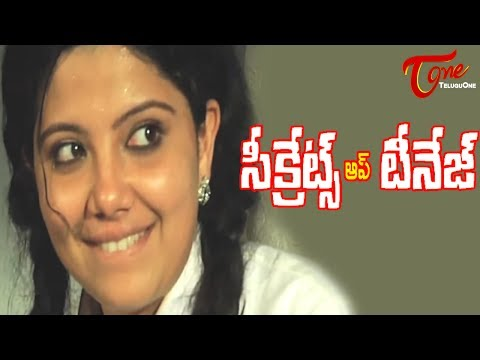 Secrets Of Teenage (సీక్రేట్స్ ఆఫ్ టీనేజ్) | Full Length Telugu Movie