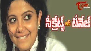 Repeat youtube video Secrets Of Teenage (2014)    Full Length Telugu Movie