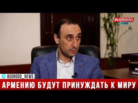 Ризван Гусейнов: Армению будут принуждать к миру