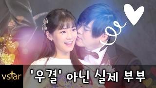문희준❤︎소율 결혼하던 날 '아이돌 1호 부부' 탄생