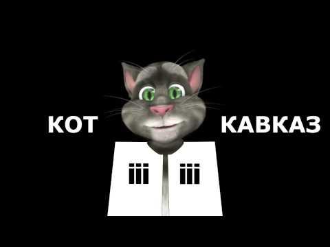 Слушать онлайн Исмаил Коркмазов(тот что на видео типа на нарах)))) - я парнишка седой (КЪАРАЧАЙ) полная версия