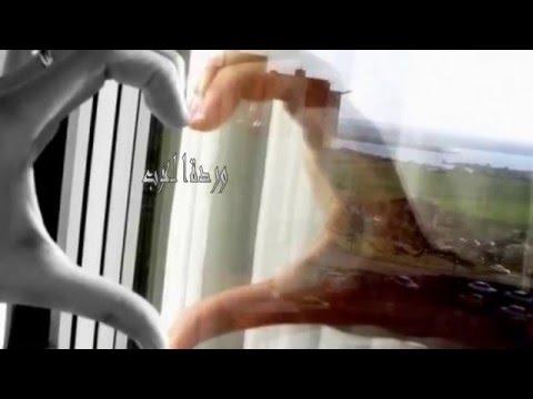 أغاني حب رومانسية حزينة هادئة جديد 2011 على ورق الورد