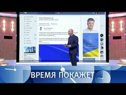 Украина: нет контакта.