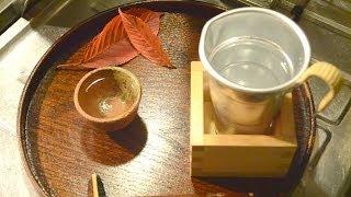 日本酒の飲み方、今宵はチロリでおいしい熱燗を  How to make hot sake