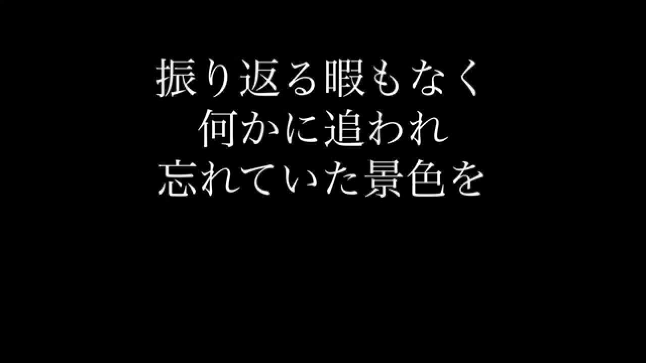 三浦大知 daichi miura it s the right time アニメ 寄生獣 ed lyric
