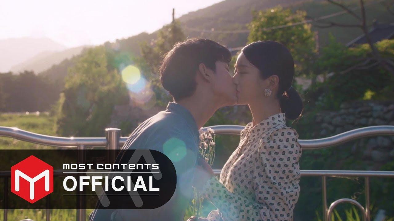 [M/V] CHEEZE(치즈)  - 너라서 고마워(Little by little)  :: '사이코지만 괜찮아' OST Part.6