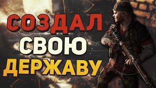 FREEMAN - Guerrilla Warfare | Развиваем свою фракцию как в Mount and Blade???